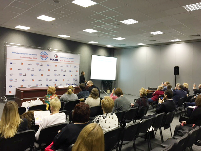 clean_expo_moscow
