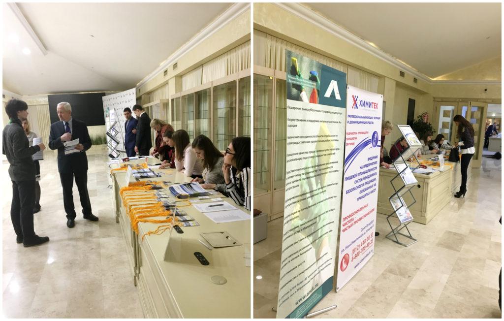 obshherossijskaya-konferentsiya
